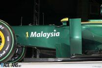 Lotus T127 launch, 2010