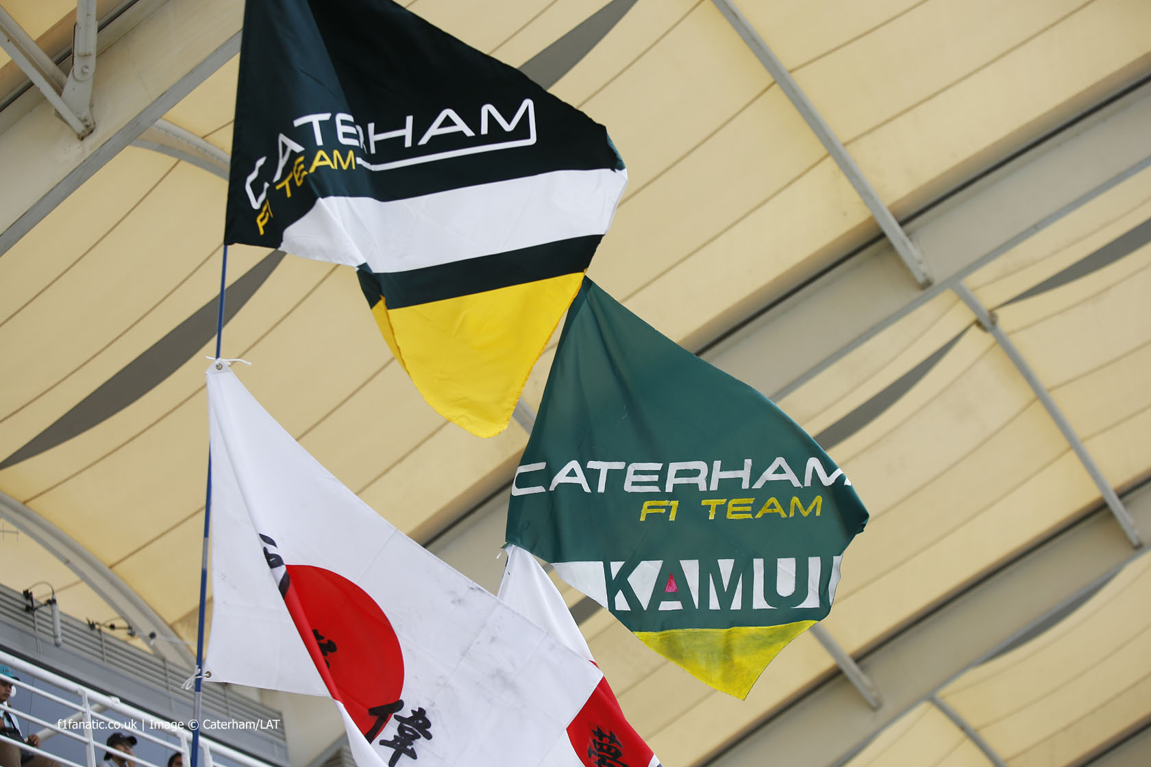 Caterham, Sepang International Circuit, 2014