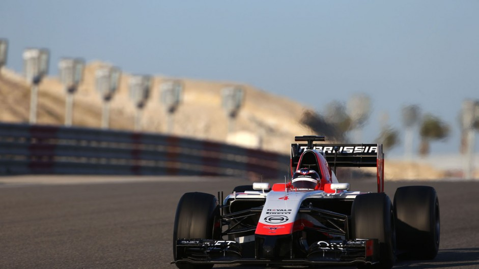 Marussia hoping Ferrari will power them to first points