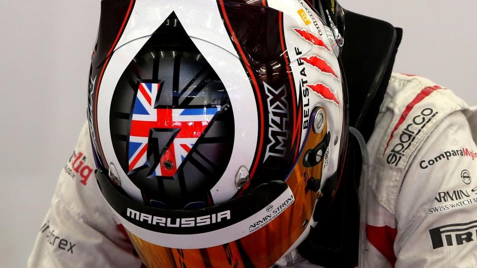 Max Chilton, Marussia, Bahrain International Circuit, 2014