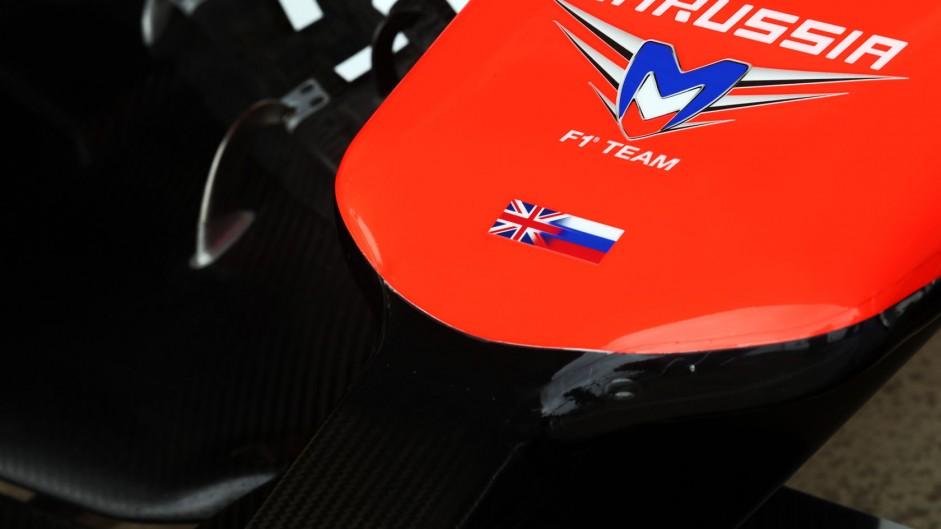 Marussia, Silverstone, 2014
