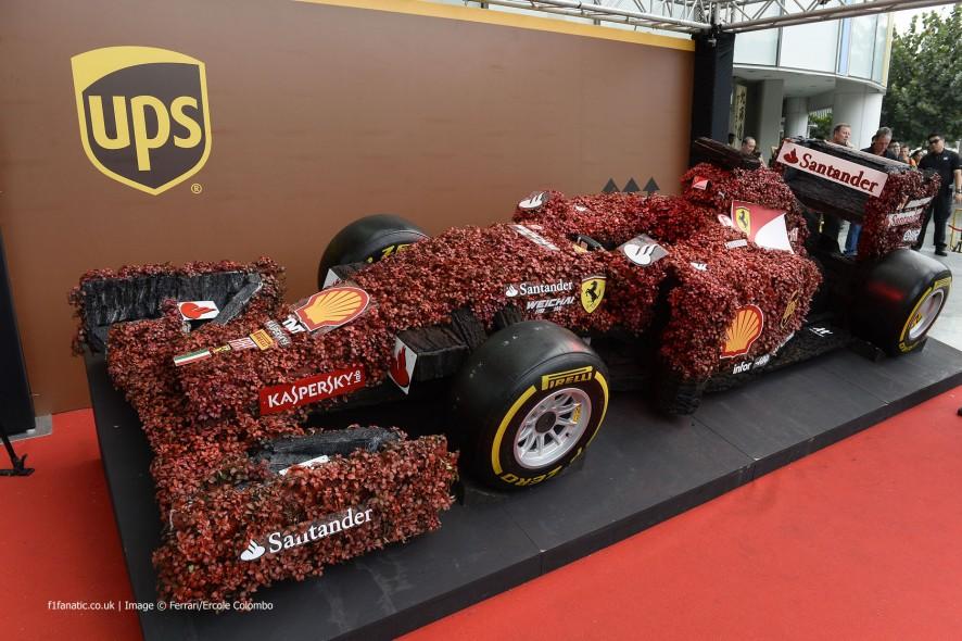 Ferrari, 2014