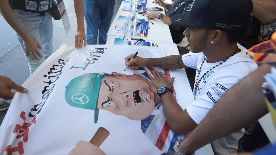 Caption Competition 62: Lewis Hamilton