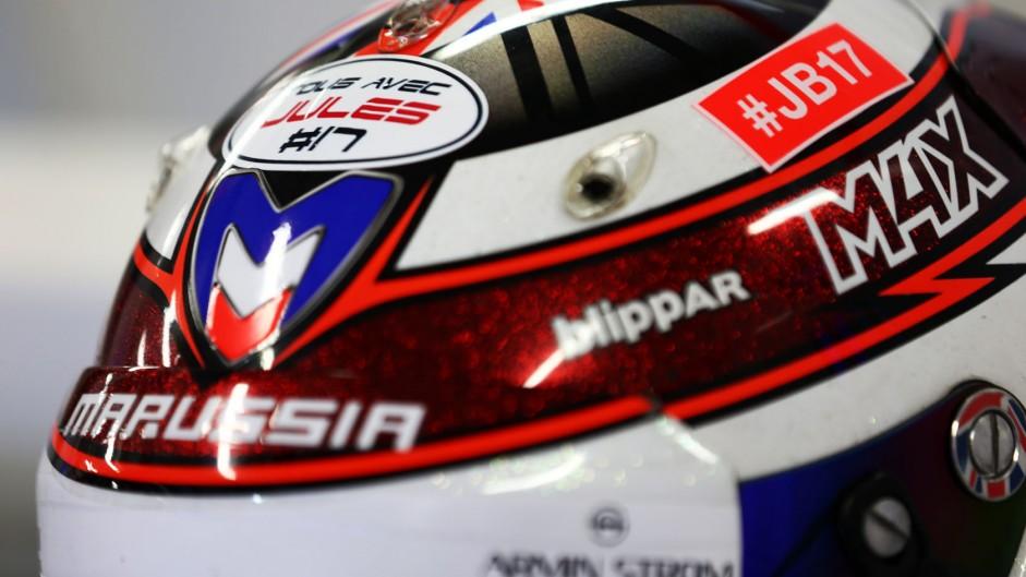 Max Chilton, Marussia, Sochi Autodrom, 2014