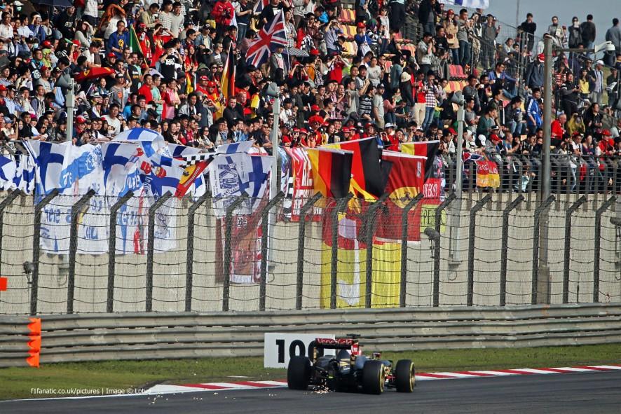 Romain Grosjean, Lotus, Shanghai International Circuit, 2015