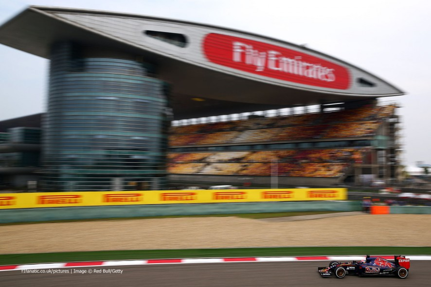 Max Verstappen, Toro Rosso, Shanghai International Circuit, 2015