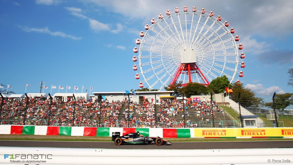 2016 Japanese Grand Prix track preview