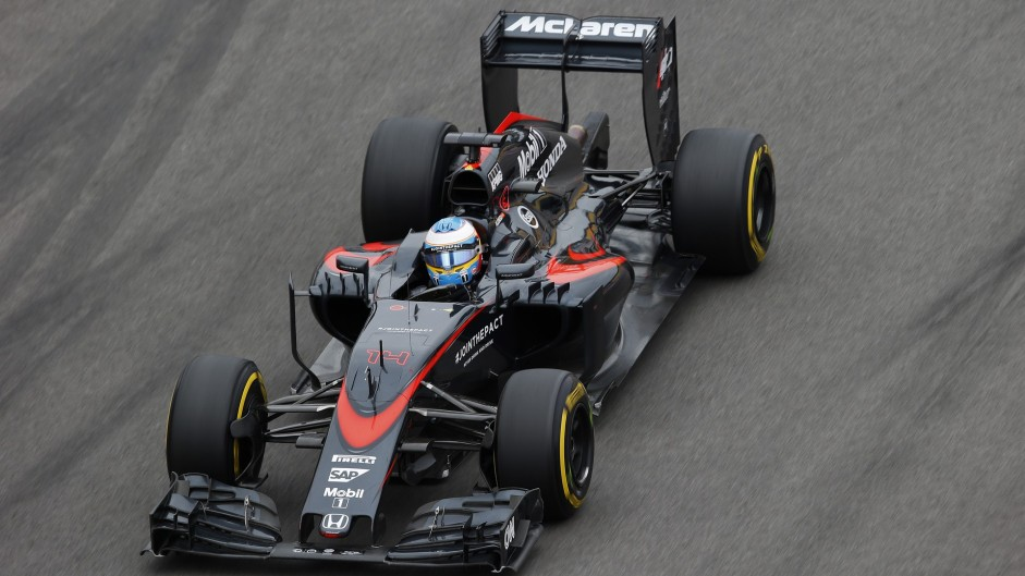 McLaren and Honda to stick with 'size zero' for 2016
