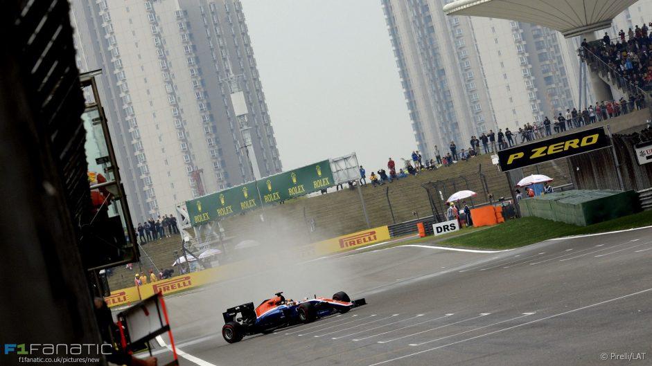 Pascal Wehrlein, Manor, Shanghai International Circuit, 2016