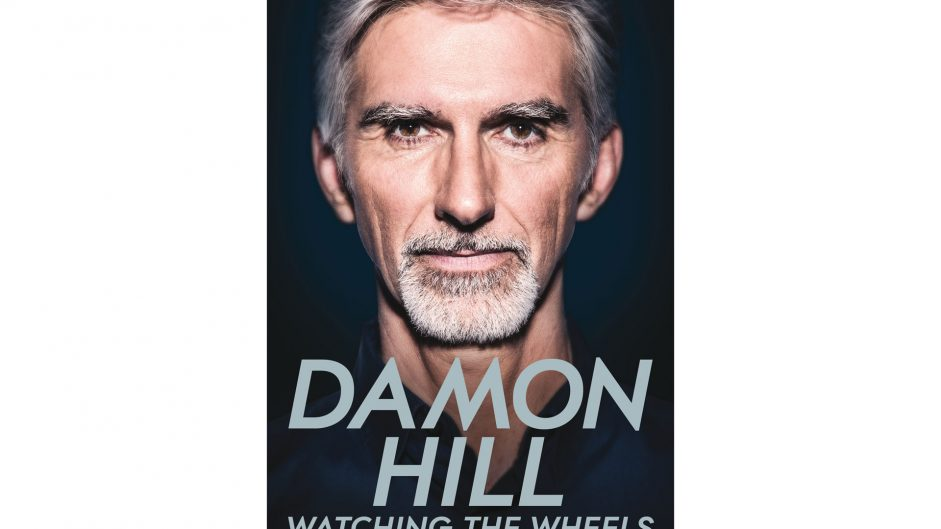 Watching the Wheels by Damon Hill reviewed