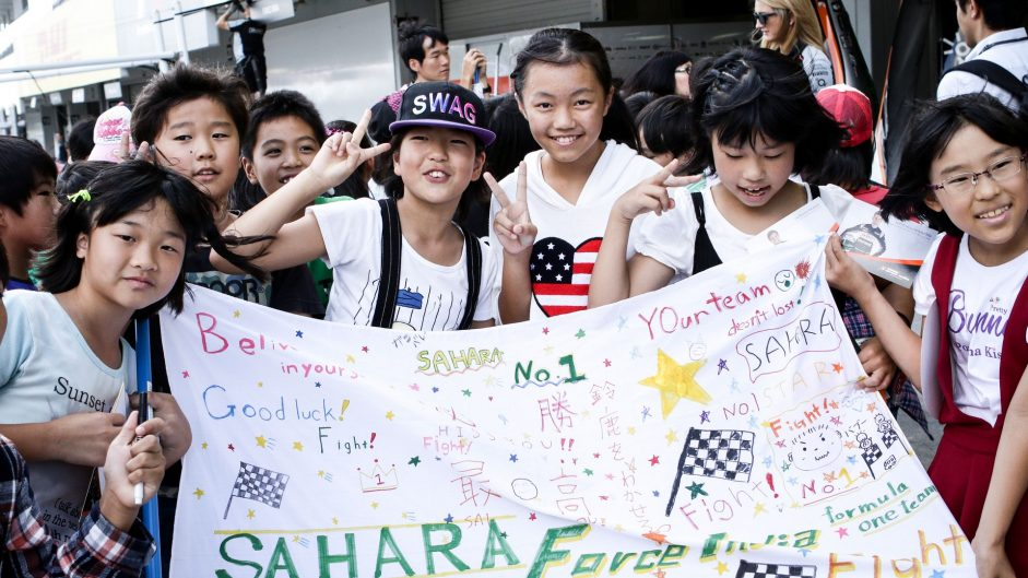 Force India fans, Suzuka, 2016