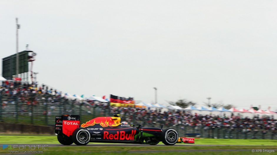 Wet qualifying to put Red Bull in the mix