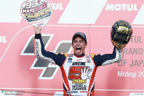 Marc Marquez. Moto GP, Motegi, 2016
