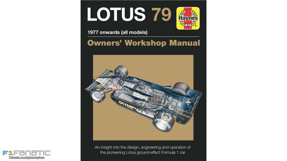 Lotus 79 Haynes Workshop Manual reviewed