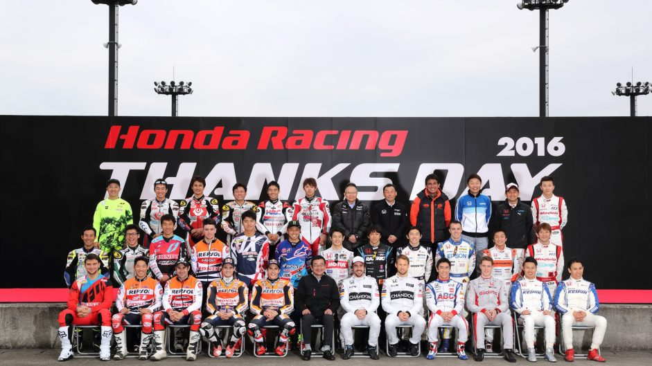 Honda Thanks Day, Motegi, 2016