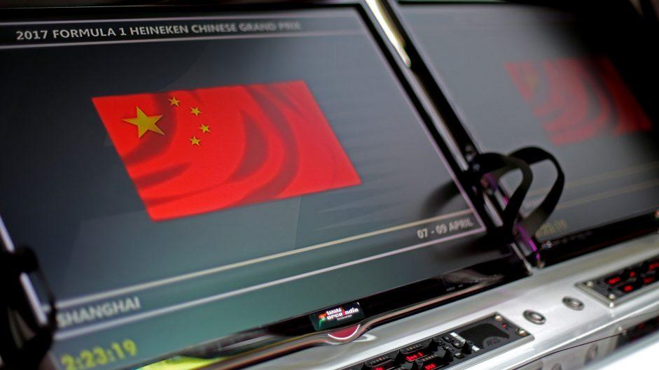 Pit wall, Shanghai International Circuit, 2017