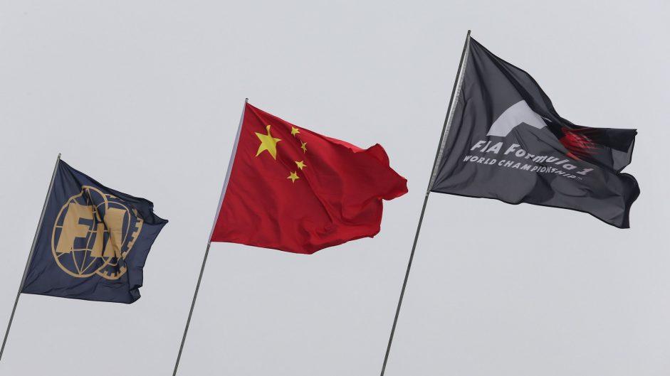 Flags, Shanghai International Circuit, 2017