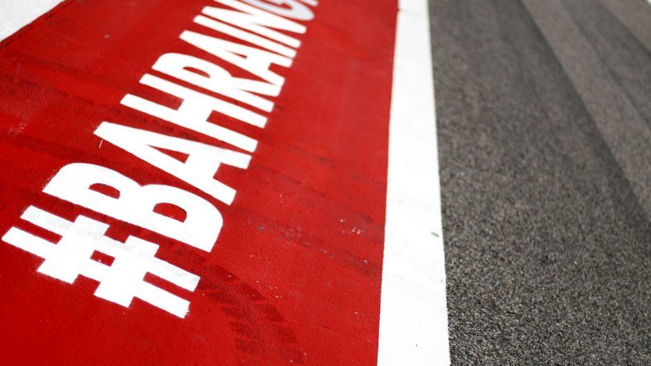Track sign, Bahrain International Circuit, 2017