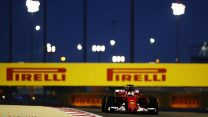 Second DRS zone extended for Bahrain Grand Prix