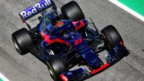 Toro Rosso STR13: Technical analysis