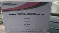 Force India menu