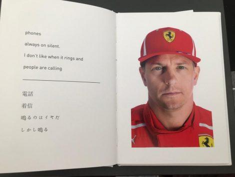 Kimi Raikkonen haiku book