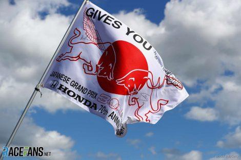 Red Bull Toro Rosso Honda flag, Suzuka, 2018