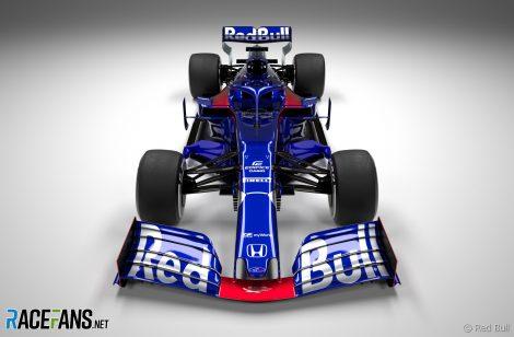 Toro Rosso STR14, 2019