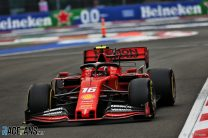 Leclerc leads late Ferrari run to one-two in damp session