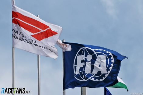 F1 and FIA flags, Hungaroring, 2020