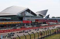 2020 70th Anniversary Grand Prix race result