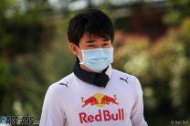 2021 F1 candidate Tsunoda to test for AlphaTauri in December