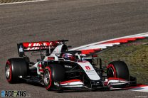 Romain Grosjean, Haas, Nurburgring, 2020