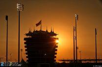 Bahrain International Circuit, 2020
