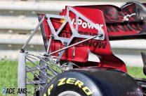 Ferrari SF-21 rear wing, Bahrain International Circuit, 2021