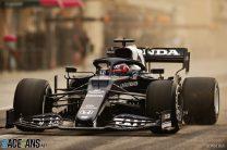 Yuki Tsunoda, AlphaTauri, Bahrain International Circuit, 2021