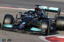 Mercedes believe rivals' cars have superior rear-end balance