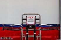 Haas VF-21 front wing, Bahrain International Circuit, 2021