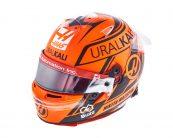 Nikita Mazepin's 2021 F1 helmet