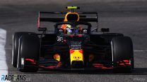F1 planning new 'active aero' for 2025 cars to slash fuel consumption