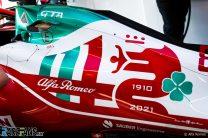 F1 – ITALIAN GRAND PRIX 2021